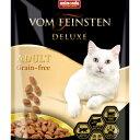 [83778] アニモンダ フォムファインステン デラックス グレインフリー 穀物不使用 アダルト 250g[ キャットフード ドライフード 成猫用 animonda 猫用 ドイツ キャット ]