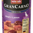 [82737] アニモンダ グランカルノ ウェットフードシニア 牛肉 子羊肉 400g [ ドッグフード ] animonda 犬用 ドイツ ドッグ ウェット