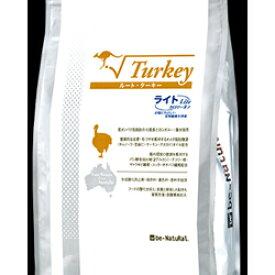 be-NatuRal ルートシリーズ ターキーライト 中粒 8.2kg [ ドッグフード 肥満犬用 ダイエット 老犬用 シニア 正規品 ビィナチュラル オーストラリア ]