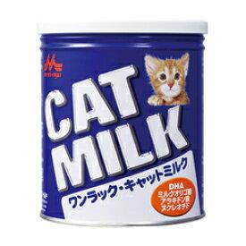 森乳 ワンラック キャットミルク 270g [ キャットフード ミルク ]