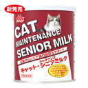 森乳 ワンラック キャットシニアミルク 280g [ キャットフード ミルク ]