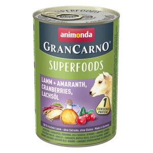 [82437] アニモンダ グランカルノ ウェット スーパーフード アダルト 子羊・アマランサス・クランベリー・サーモンオイル 400g [ ドッグフード ウェットフード 缶詰 animonda ]