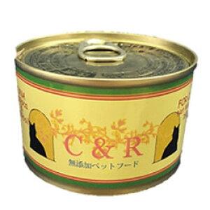 C&R ツナ タピオカ&カノラオイル L 160g [ キャットフード ウェットフード 補助栄養食 缶詰 ]