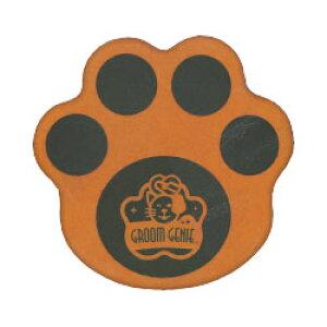 プラッツ ネイルグルーミングパッド 2個入 オレンジ [ 取寄せ1週間前後 犬・猫用 ネイルケア PLATZ ]
