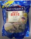 【消費期限:2021/09/14】【あす楽対応】【チーズ】【クール宅急便(冷蔵)】イル・ド・フランス ミニブリーチーズ 375g(…