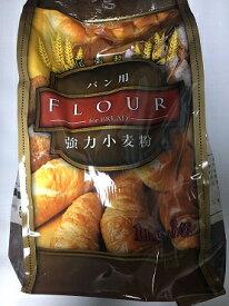 【あす楽対応】【強力小麦粉】尾張製粉 強力小麦粉 3kg(1kg×3個)(賞味期限:2020/12/17)【関東/信越/北陸/中部への配送は送料無料です!】