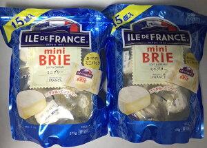 【あす楽対応】【チーズ】【クール宅急便(冷蔵)】イル・ド・フランス ミニブリーチーズ 375g(25g×15個)(賞味期限:2021/05/01) 2個セット【関東/信越/北陸/中部への配送は送料無料です!】
