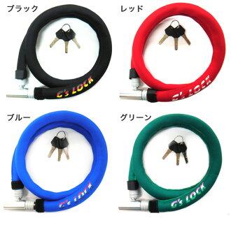 [要点在妈妈比较报名5倍]供自行车使用的氯丁橡胶电线锁头GS6-1200