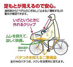 [新年1/5より営業]自転車屋さんのポンチョ窓付き水玉柄(ベージュ)D-3POWMT前子供乗せ(前用チャイルドシート、前用幼児座席)まですっぽり雨の日の送り迎え、通勤、通学に前カゴ付き一般自転車(ママチャリ)にもレインポンチョ、レインコート、レインウェア