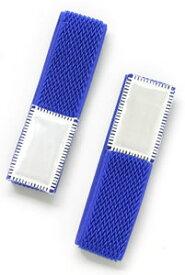 エントリーでポイント3倍+キャッシュレス5%還元[2個までゆうパケット送料250円]高輝度反射材付きマジックテープバンド ブルー