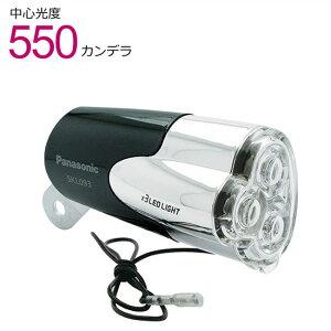 エントリーで合計ポイント10倍以上 LEDハブダイナモ専用ライト SKL093(シルバー/ブラック) Pansonic(パナソニック) 自転車ライト 中心明るさ約550cd(550カンデラ)で明るい 夜間走行自動点灯