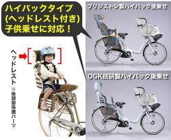 送料無料自転車用サイクルカバーKW-379AS/SL3人乗り電動自転車(幼児2人同乗用)電動自転車カバーハイバック子供乗せチャイルドシート対応川住製作所電動アシスト自転車カバー