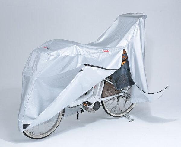 エントリーでポイント10倍以上送料無料 自転車用 サイクルカバーKW-379AS/SL 3人乗り電動自転車(幼児2人同乗用) 電動自転車カバー ハイバック子供乗せチャイルドシート対応 川住製作所電動アシスト自転車カバー