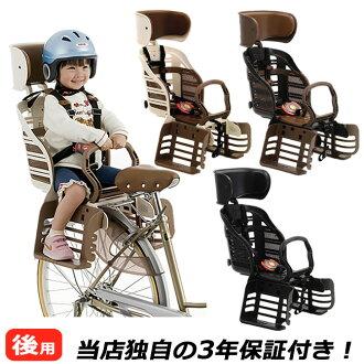 不用现款5%还原自行车儿童席背后小孩装上,供支持OGK儿童席RBC-007DX3电动自行车妈妈自行车的自行车使用的背后事情(装上自行车小孩,装上背后小孩)OGK以后事情脑袋休息从属于的后部事情背后小孩伸展自行车人气型号