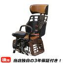 キャッシュレス5%還元+エントリーでポイント4倍[送料無料]OGK技研×キアーロ限定モデル 日本製ヘッドレスト付き自転…