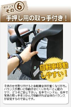 エントリーでポイント3倍+キャッシュレス5%還元[送料無料]自転車チャイルドシート後ろ子供乗せOGKチャイルドシートRBC-015DX電動自転車やママチャリ対応自転車用後ろ用OGKおしゃれな後用ヘッドレスト付きリア用後ろ子供のせ自転車チャイルドシート