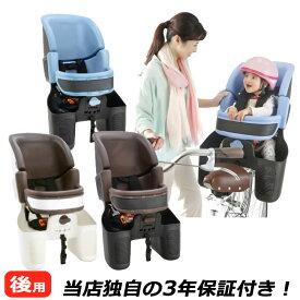 ママ割エントリーで全商品ポイント6倍[取寄せ][送料無料]日本製 OGK 自転車用後ろ子供乗せチャイルドシート 1歳〜3歳未満対象 RBC-016DX(Ver.B) リア用 ヘッドレスト付 ハニカム 1歳からの幼児・赤ちゃん(ベビー)同乗、双子や年子のお子さんを乗せたい方に