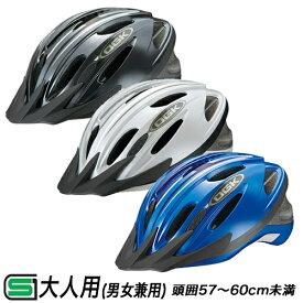 7/20はエントリー&楽天カード決済でポイント23倍ヘルメット かっこいい 大人用(成人向け、一般向け) 自転車用 【OGK】自転車ヘルメット WR-L(ダブルアールエル) SG規格 ロードバイク、MTBなど 57cm〜60cm
