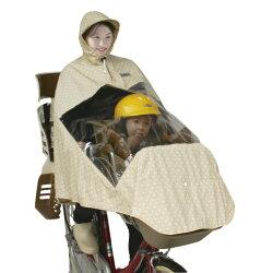 [送料無料]自転車屋さんのポンチョ窓付き水玉柄(ベージュ)D-3POWMT前子供乗せ(前用チャイルドシート、前用幼児座席)まで雨の日の送り迎え通勤通学前カゴ付き一般自転車ママチャリレインポンチョレインコート