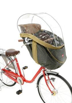 InRed(インレッド)コラボ限定カラー[送料無料]自転車前用子供乗せチャイルドシートレインカバーOGKRCH-003ハレーロ・ベビー前乗せ雨よけ・防寒カバーHBCシリーズギュット・ミニPASKissmini防寒寒さ対策
