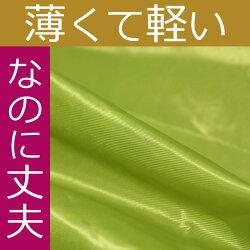 ヤマハ(YAMAHA)のパスキッスミニアン(パスキスミニアン)に適合するフロントチャイルドシート用レインカバーDスタイル