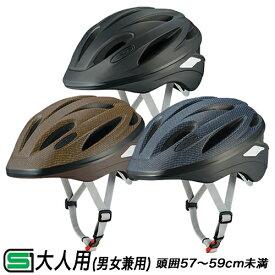 [送料無料]自転車用ヘルメット 大人用(成人向け)メンズ(男性)レディース(女性) SCUDO-L2(スクードL2) 57〜59cm OGKカブト自転車 ヘルメット 街乗りやサイクリングなどカジュアルなシーンに