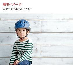 [エントリで最大ポイント12倍][送料無料]ヘルメット子供用自転車用ヘルメットOGKカブトPINEパインベビーキッズ幼児1歳〜3歳(頭囲47〜51cm)子供用自転車ヘルメットチャイルドシート子供乗せ自転車幼児車一輪車ストライダー