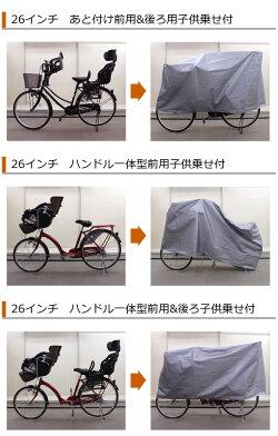 [1個までゆうパケット送料無料]大きい自転車カバー厚手で丈夫で破れないおすすめ防水自転車カバーサイクルカバーレインカバー20〜28インチ対応の全車種共通型(一般自転車、ママチャリ、カゴ付き自転車)キアーロEVA自転車カバー