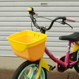 決算SALE中!全品ポイント10倍&限定クーポン!幼児自転車用用前かご SW-911 プラスチックバスケット イエローオレンジ 子供自転車用前カゴ