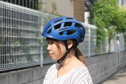 エントリーでポイント最大4倍[送料無料]超軽量タイプ自転車ヘルメットキアーロT-KS10-M/L大人用(成人向け)メンズ(男性)レディース(女性)56〜60cm自転車用ヘルメット中学生高校生の通学用や通勤用、街乗り、サイクリングに