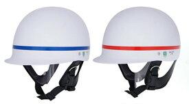 全エントリーでポイント6倍以上ヘルメット 自転車 学生の通学用に SA-1 真田嘉商店(サナダ)自転車通学に学校からよく指定される白いヘルメット。赤(レッド)と青(ブルー)のライン。S、M、L子供用 児童 小学生 中学生 高校生 小学校 中学校 高校