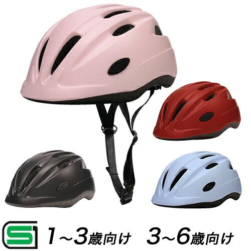 5/20(月)は楽天カード利用でポイント最大12倍[送料無料]子供用ヘルメット キアーロ T-HB6-3 自転車 一輪車 チャイルドシート子供乗せ キッズバイクに 幼児 1歳〜3歳(頭囲48〜52cm未満)キッズ ジュニア3歳〜6歳(頭囲52〜56cm未満) SG規格のかわいいおしゃれな子供ヘルメット