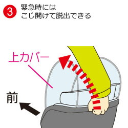 うしろ子供のせ用ソフト風防レインカバーRCR-003