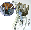 [エントリで最大ポイント14倍]自転車用傘ホルダー サイクル傘ロック