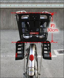 [送料無料]自転車チャイルドシート後ろ子供乗せOGKチャイルドシートRBC-009S3電動自転車やママチャリに対応した自転車用後ろ用(自転車子供乗せ後ろ子供乗せ)リア用後ろ子供のせ自転車チャイルドシート