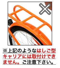 [送料無料]自転車チャイルドシート後ろ子供乗せOGKチャイルドシートRBC-015DX電動自転車やママチャリ対応自転車用後ろ用OGKおしゃれな後用ヘッドレスト付きリア用後ろ子供のせ自転車チャイルドシート