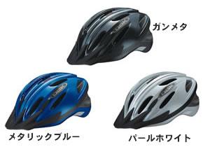 5/25(土)は楽天カード利用でポイント12倍ヘルメット かっこいい 大人用(成人向け、一般向け) 自転車用 【OGK】自転車ヘルメット WR-L(ダブルアールエル) SG規格 ロードバイク、MTBなど 57cm〜60cm