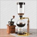 キッチン家電 コーヒーメーカー レトロ ガラスタイプ サイフォン式 おしゃれ カフェ 家庭用 業務用 店舗用