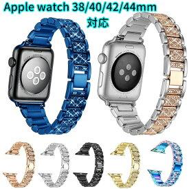 Apple Watch 1/2/3/4交換バンド Apple Watch Series 4 バンド 38mm 40mm 高級ステンレスバンド おしゃれ ビジネス風 お洒落 高級感 腕時計バンド ラインストーン付け アップルウォッチ スマート ウォッチ 交換バンド