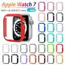 【ガラスフィルム付き】Apple Watch Series 7 ケース カバー 一体型 アップルウォッチ7 AppleWatchケース カバー アッ…