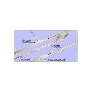 レギュラーヒーター(屋外用)普通サーモ型 RHE-0.5