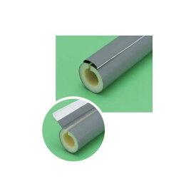 全面貼りワンタッチパイプカバー ZPO ZPO-40 厚み(mm):10