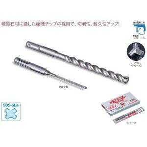 軽量型ハンマードリル用 デルタゴンビットSDS-プラス 硬質石材用(有効長100mm) DLSDSG043 刃先径(mm):4.3