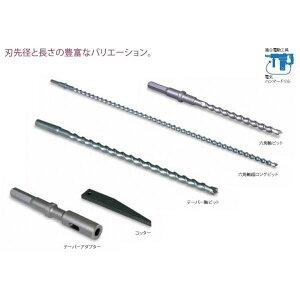 電気ハンマードリル 六角軸ビット HEX35055 刃先径(mm):35.0