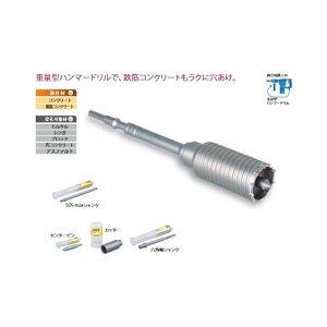 重量型ハンマードリル ハンマー用コアビット(セット) MH80 刃先径(mm):80