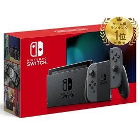 まとめ買いクーポン発行中[新品] 任天堂 新型Nintendo Switch Joy-Con(L)/(R) グレー 4902370542905 新型スイッチ