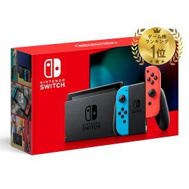 まとめ買いクーポン発行中[新品] 任天堂 新型Nintendo Switch JOY-CON(L) ネオンブルー/(R) ネオンレッド 4902370542912 スイッチ