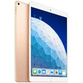 【5%還元対象】[新品] Apple アップル iPad Air 第3世代 10.5インチ Wi-Fi 64GB ゴールド MUUL2J/A 4549995067156