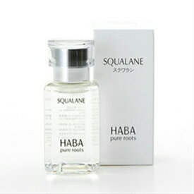 【ゆうパケット配送】【正規品】 HABA ハーバー 高品位スクワラン(15mL) 4534551101009 美容オイル