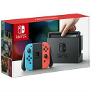 【5%還元対象】[新品] 任天堂 Nintendo Switch HAC-S-KABAA ネオンブルー/ネオンレッド 4902370535716